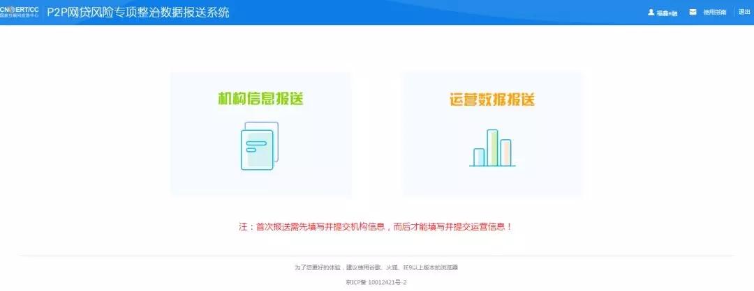http://cfxin.oss-cn-beijing.aliyuncs.com/Upload/20181026/20181026161237573.jpg