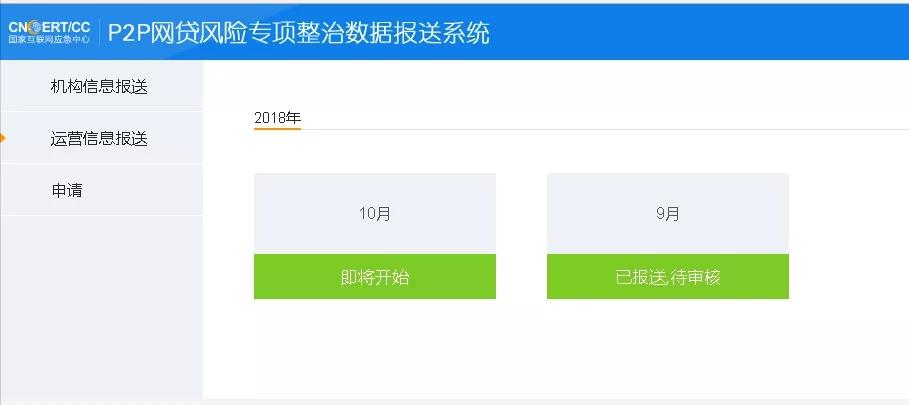 http://cfxin.oss-cn-beijing.aliyuncs.com/Upload/20181026/20181026161346839.jpg